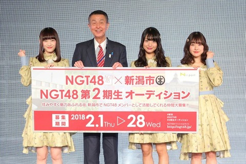 1d92fc3b-s.jpg