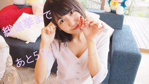 【SKE48】惣田紗莉渚「さりも1000票目標にしているので今年は。そのために貯金してきたので」