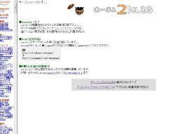 【AKB48G】おーぷん2ちゃんねるの地下板は流行るのか?