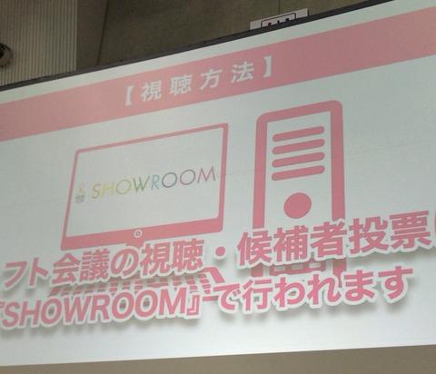 【第3回AKB48グループドラフト会議】投票方法、詳細発表キタ━━━(゚∀゚)━━━!!