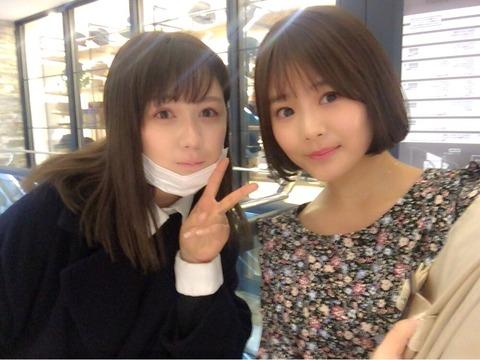 【HKT48】高校を卒業した村重杏奈の決意表明をご覧ください
