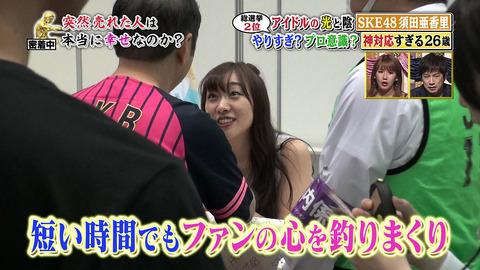 【疑問】AKB48以外のアイドルもみんな握手券商法やってるのに何故AKB48だけが叩かれるの?