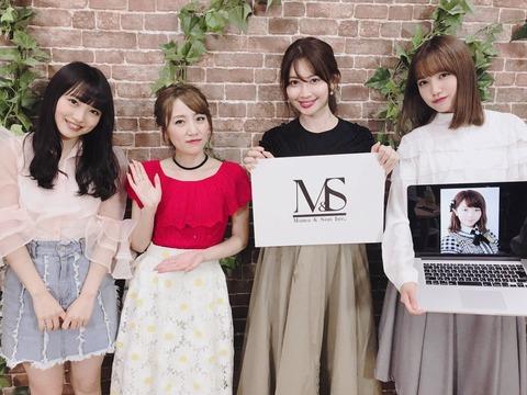 【徹底討論】AKB48向井地美音の尾木(の子会社Mama&Son)への移籍は勝ちなのか?負けなのか?