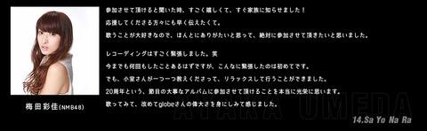 jp 2015-12-05 00-27-02