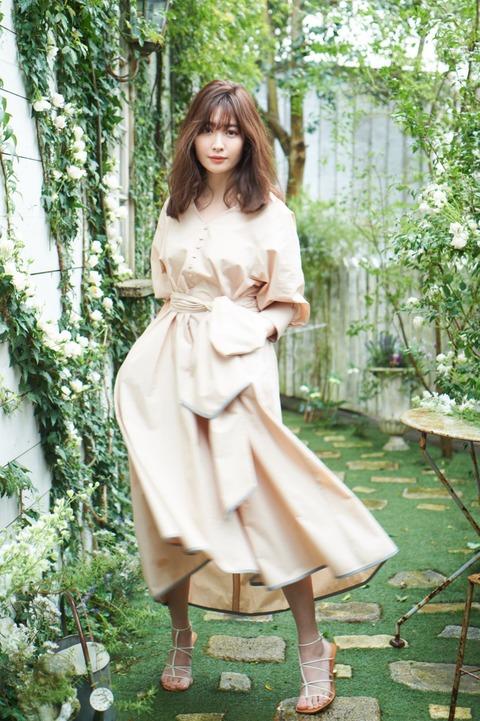 【覚醒ナックルズ】元AKB48小嶋陽菜さん、妊娠か?