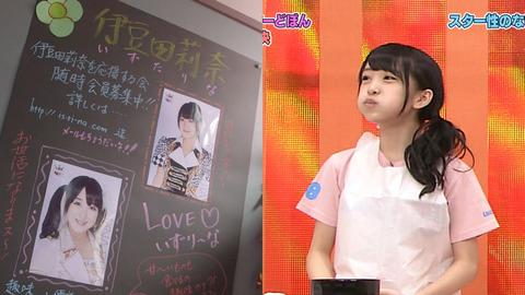 【AKB48】いずりなと1日中セクロス or みーおんと3時間デート【伊豆田莉奈・向井地美音】