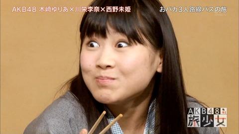 【AKB48】西野未姫の表情がいちいち面白すぎるんだがwwwwww