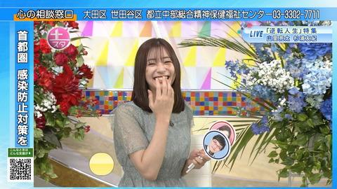【放送事故】NHKに出た足立梨花がヤバイ! 「アザ?」「DV被害?」と心配の声