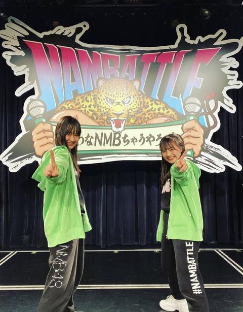 【NMB48】NAMBATTLE配信イベント#4 ~知~「#ちょうぜつかわE」が一位に輝く!