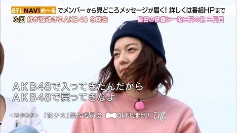 【AKB48】移籍した先でそのまま卒業ってぶっちゃけどうなん?【SKE48・NMB48・HKT48】