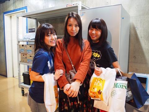 【悲報】元AKB48増田有華さん、中村麻里子に公開処刑されるwww