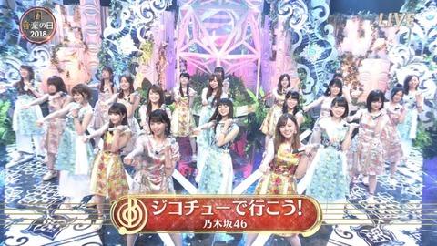 【乃木坂46】AKB48に歌ってもらいたい坂道の楽曲【欅坂46】