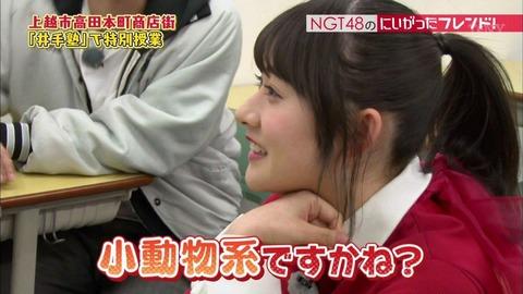 【NGT48】「にいがったフレンド」見たけどかとみなって実はヤバイ奴だったんだなwww【加藤美南】