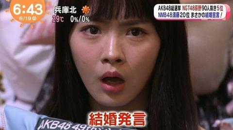 【吉報】NMB48中野麗来「めざましテレビ」で全国民に見つかる!!!