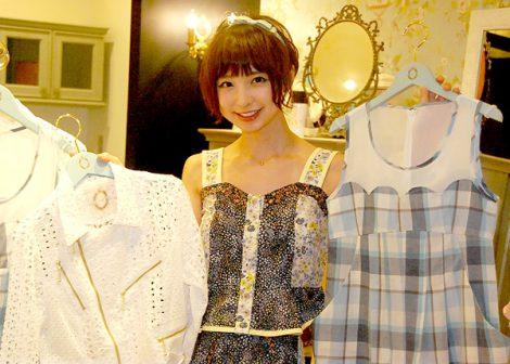誰か篠田麻里子のブランドの服買ってやれよ!!