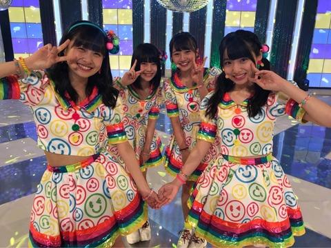 【AKB48SHOW】若手エースユニット「ニコニコ☺︎☺︎☺︎☺︎」が復活!!!【久保怜音・小畑優奈・山本彩加・松岡はな】