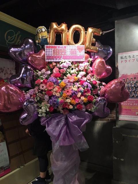 【AKB48】相笠萌「辞めてほしいと思ってる人いっぱいいると思うけど、私は辞めませんw」