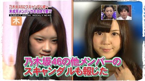 【まいじつ】乃木坂ファンがAKB新番組に激怒「乃木坂はスキャンダルもないし顔面偏差値が高いだけではない」