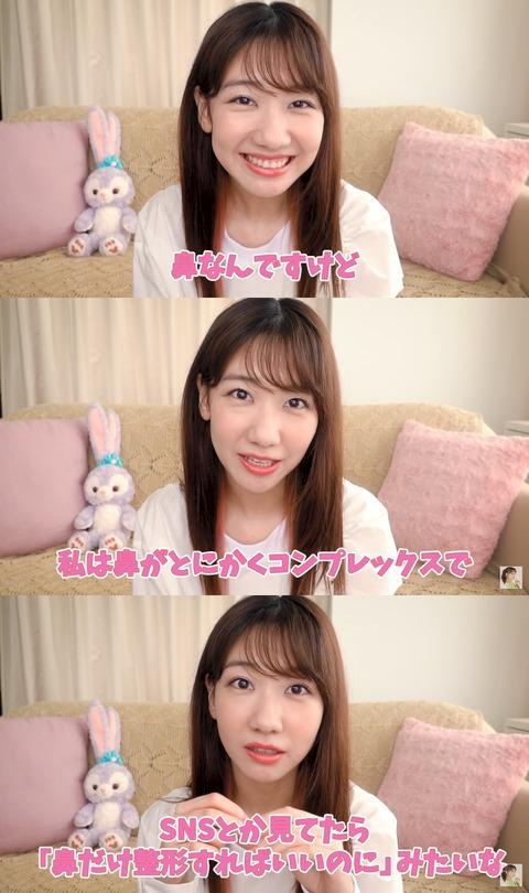 【朗報】AKB48柏木由紀さんが鼻のコンプレックスを解消するメイク術を披露!