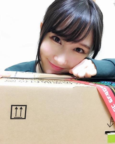 【朗報】ふぅちゃんが新年会でテレビを当てたさかい【NMB48・矢倉楓子】