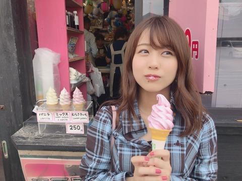 【AKB48】あやなんの「#彼女とソフトクリーム食べてるなう」が可愛い!!!【篠崎彩奈】