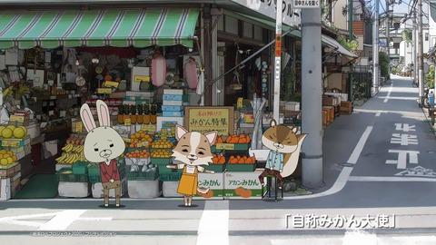 【SKE48】西満里奈がめざましテレビ「紙兎ロペ」についに登場