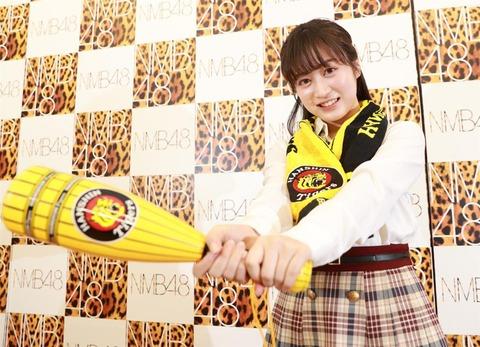開幕前のお前ら「ボーアは外れ」TORACO川上千尋ちゃん「ボーア選手のホームランに期待しています」