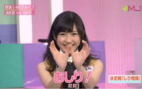【AKB48G】尻メンで打線組んだ