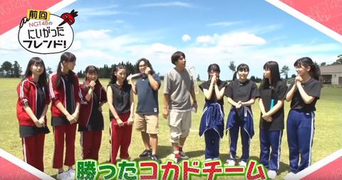 【朗報】「NGT48のにいがったフレンド!」が関西テレビで放送決定!!!