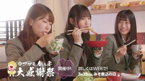 【朗報】SKE48出演のサガミグループCM、3バージョンが放映開始