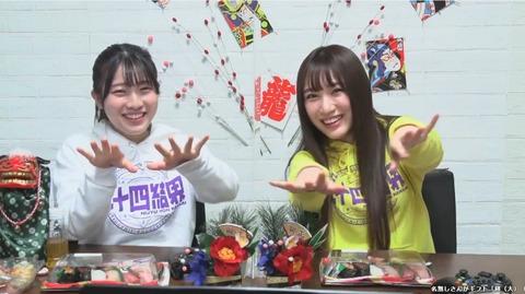 【NMB48】新YNN「年越し寿司カウントダウン」安部若菜と原かれん