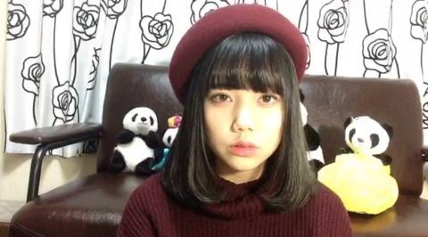 【AKB48】長久玲奈のパンチラキタ━━━(゚∀゚)━━━!!【SHOWROOM】