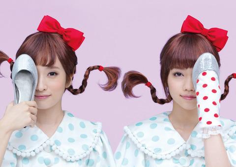 【AKB48】田野優花と梅田彩佳が舞台役者に食われずに生還する確率何%あると思う?