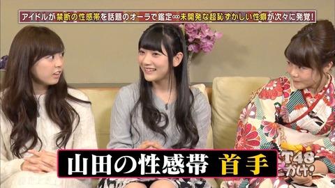 【HKT48のおでかけ】山田麻莉奈の握手会、実は性感帯お触り会だった!【キャプ画像まとめ】