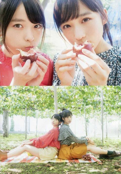 【AKB48】ぶっちゃけ小栗有以と久保怜音ってどっちが可愛いと思う?