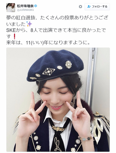 【SKE48】グループのトップは松井珠理奈以外にすべきなんじゃないのか