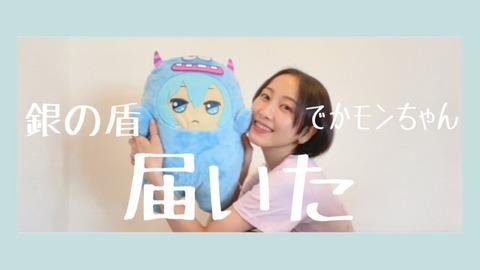 【うっかりスレ】元SKE松井珠理奈さん「YouTubeの銀の盾届きました」