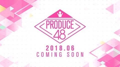 【悲報】「PRODUCE48」リハーサル撮影中にドローン落下事故、参加者2人がケガ