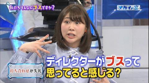 【元AKB48】西野未姫「AKBはいじっちゃいけないプライド高いブスが多い」