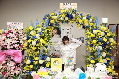 【元NMB48】城恵理子、宴会場の配膳係としてアルバイトする日々