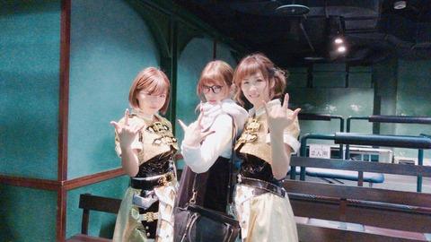 【悲報】坂口杏里がAKB48メンバーに接近
