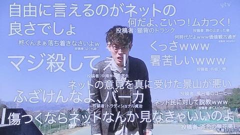【AKB48】チーム8横道侑里「なんで、ネットとかって嘘にしがみついて侮辱するんだろう。なんで傷つけるんだろう」