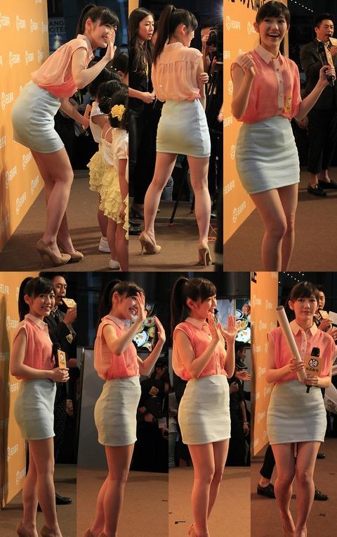 【AKB48G】メンバーの尻腿脚の画像が集まるスレ【下半身】