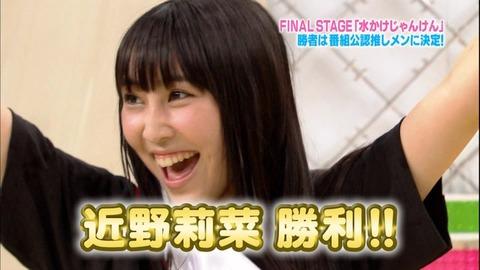 【JKT48】近野莉菜に日本は狭すぎた【移籍】