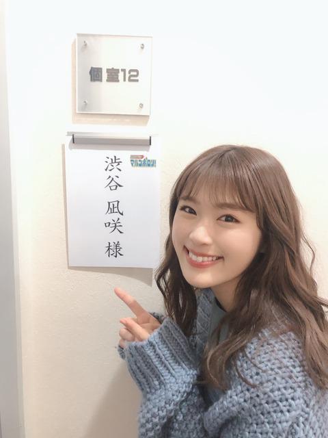 【NMB48】なぎちゃん、ついに小梅太夫になってしまうw【渋谷凪咲】