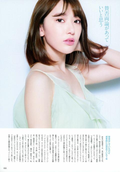 【HKT48】宮脇咲良さん「4位は最高順位だが、不出馬による繰り上がりということに納得が行かなかった」