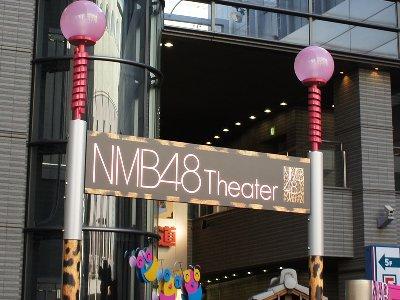 初めてNMB48劇場入るんだけど礼儀作法教えて