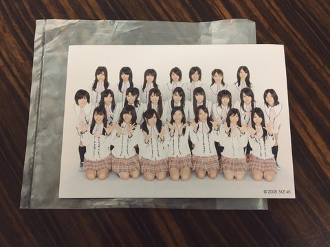 SKE48、結成10周年なのにNMB48の山本彩卒業に話題を全部持ってかれるwww