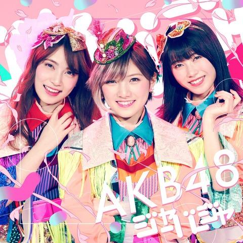 【AKB48】入山杏奈がひっそりと52nd選抜からいなくなった件