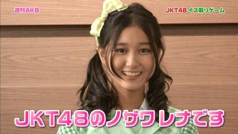 【JKT48】野澤玲奈って一体何しにAKBに来たんだよ【AKB48】